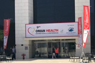عمان هلث
